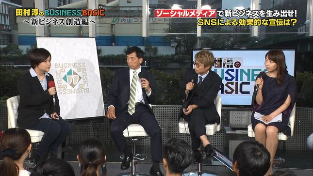 須黒清華 田村淳のBUSINESS BASIC 9