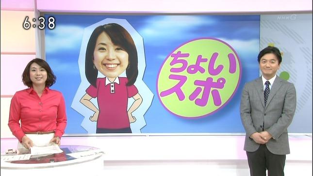 鈴木奈穂子 おはよう日本 西堀裕美 02