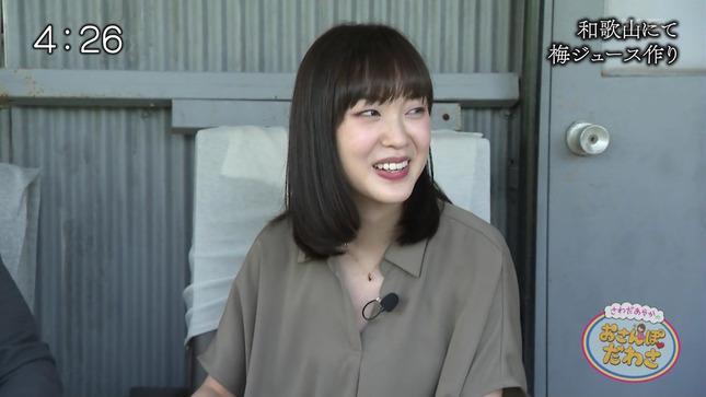 澤田有也佳 キャスト 14