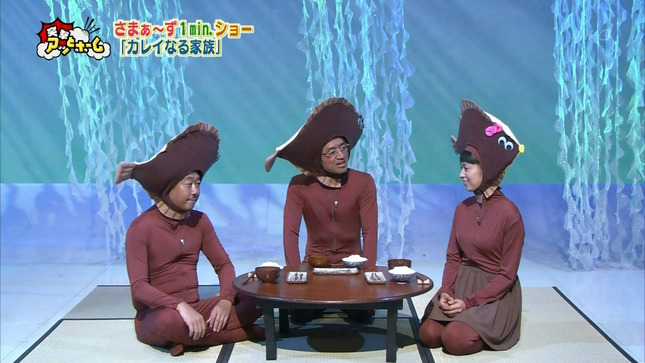 久保田祐佳 突撃アッとホーム 03