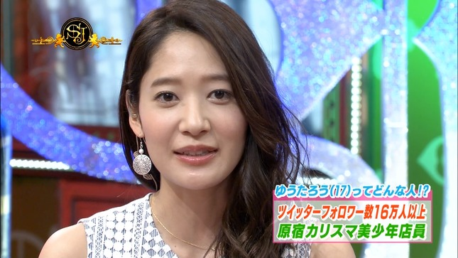 吉田明世 白熱ライブビビット サンデー・ジャポン 5