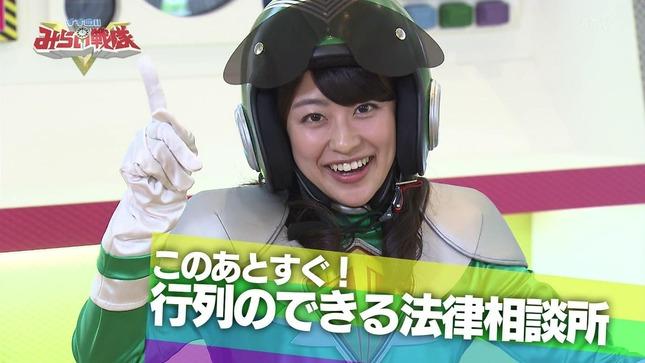 村雨美紀 どさんこワイド すすめ!みらい戦隊!! 7