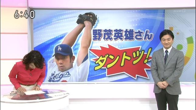 鈴木奈穂子 おはよう日本 西堀裕美 03