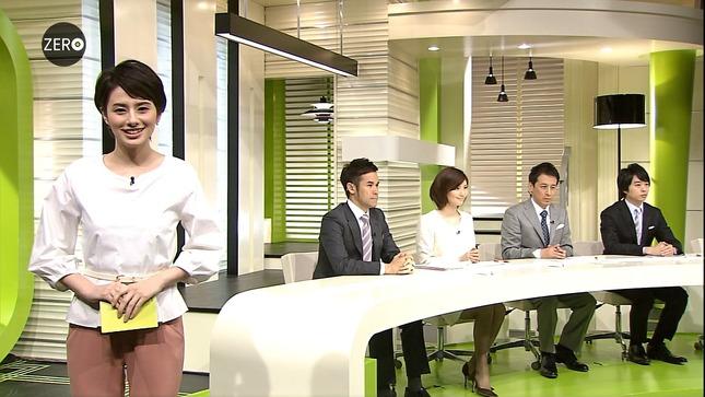鈴江奈々 NEWS ZERO キャプチャー画像 24