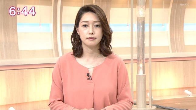 牛田茉友 おはよう関西 列島ニュース 6