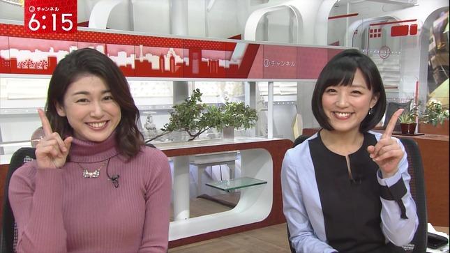 加藤真輝子 スーパーJチャンネル 竹内由恵 8
