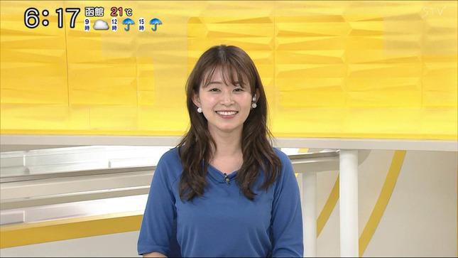 大家彩香 どさんこワイド!!朝! ヒルナンデス! 2