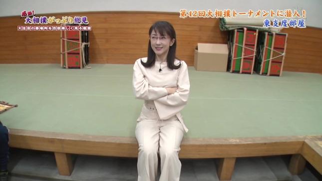 唐橋ユミ 感動!大相撲がっぷり総見 11