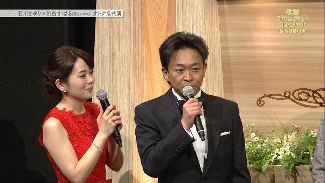 橋本奈穂子 第55回歌謡チャリティーコンサート 8