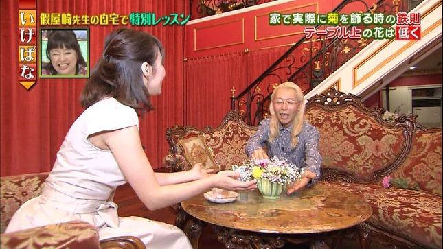 枡田絵理奈 いっぷく! プレバト!! 体育会計TV 10