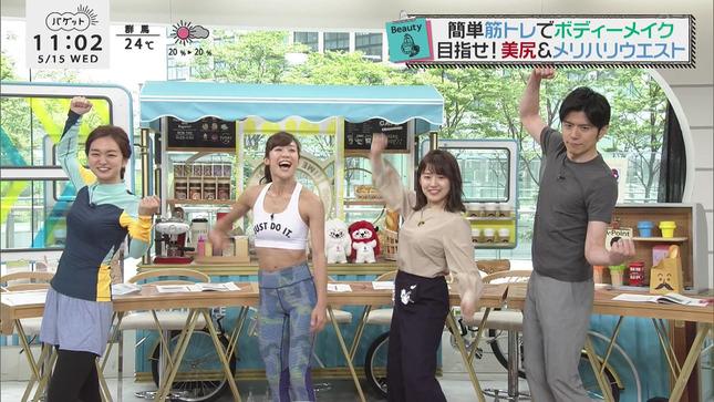 尾崎里紗 後藤晴菜 バゲット 5