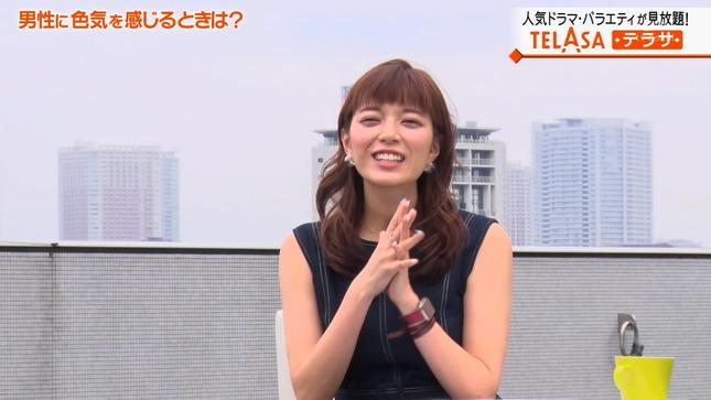 三谷紬 斎藤ちはる 堂真理子 TELASA テラサ 4