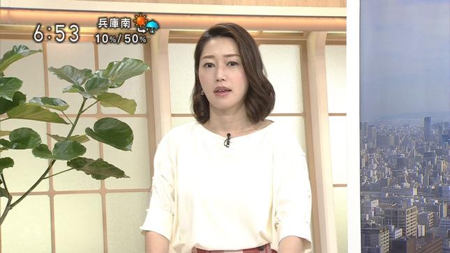 牛田茉友 おはよう関西 ニュース845 NHKニュース 7