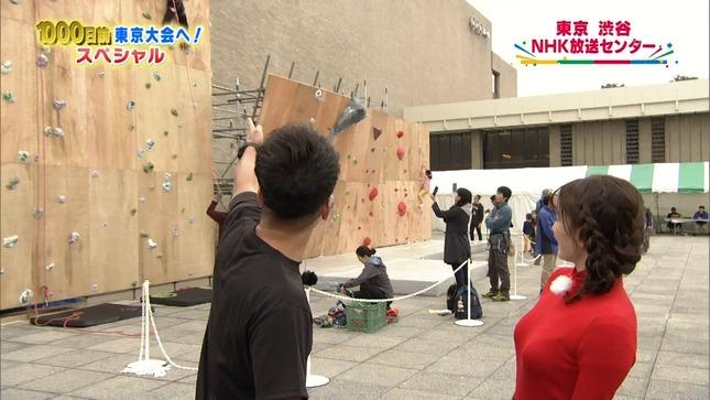 平原沖恵 1000日前 東京大会へ! スペシャル 10