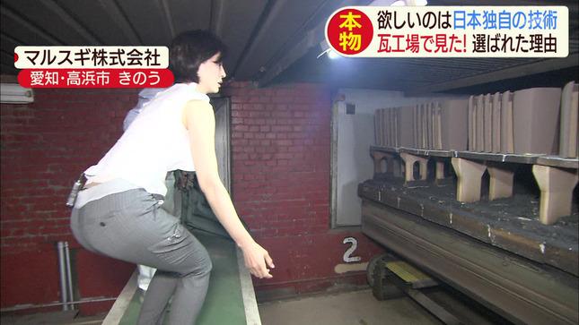 上山千穂 スーパーJチャンネル 8