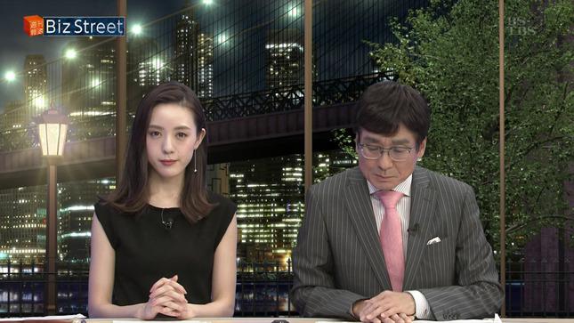 古谷有美 週刊報道Bizストリート 毎日がスペシャル! 7