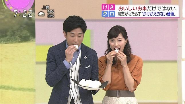 小郷知子 おはよう日本 9