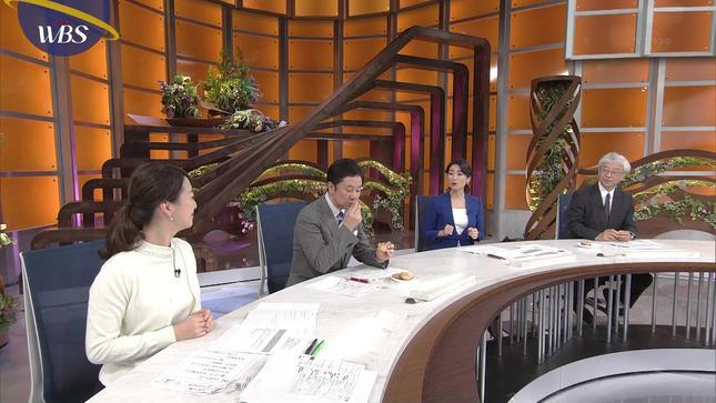 大江麻理子 ワールドビジネスサテライト 片渕茜 11