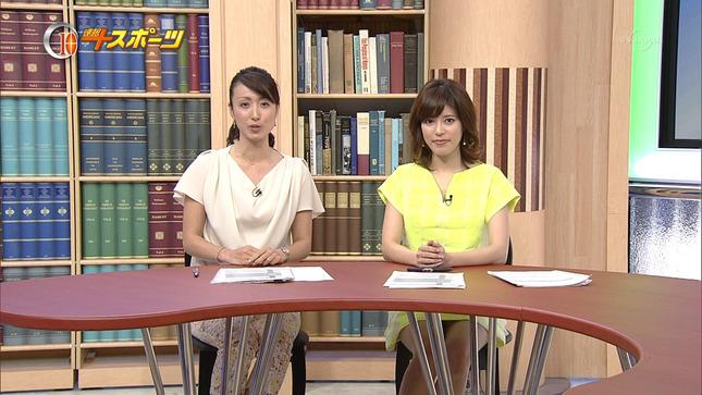 神田愛花 BSジャパン 05