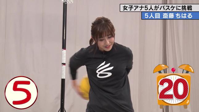 斎藤ちはる テレ朝女子アナバスケ女王決定戦 15