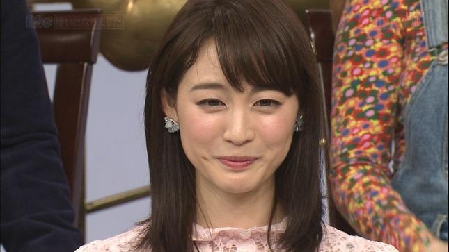 新井恵理那 所さんお届けモノです! ニュースキャスター 9