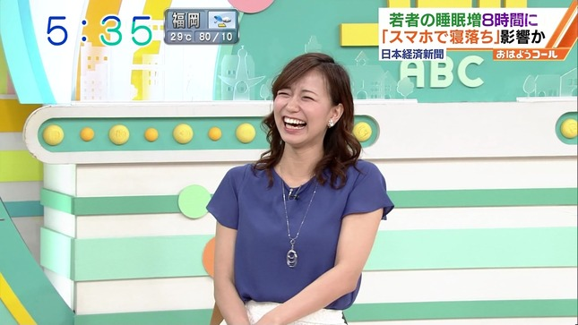 斎藤真美 おはようコールABC 11