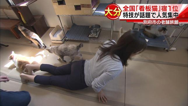 冨永実加子  スーパーJチャンネル 8