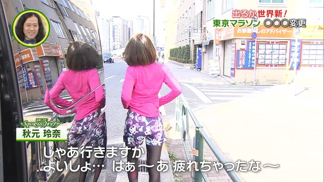 秋元玲奈 追跡LIVE!SPORTSウォッチャー 14