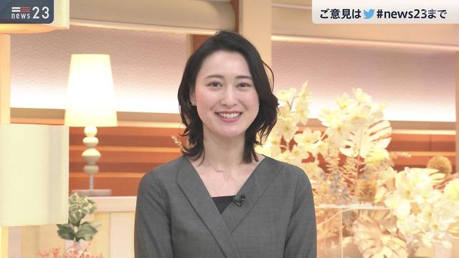 小川彩佳 news23 8
