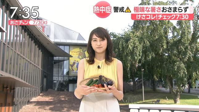 山形純菜 あさチャン! 16