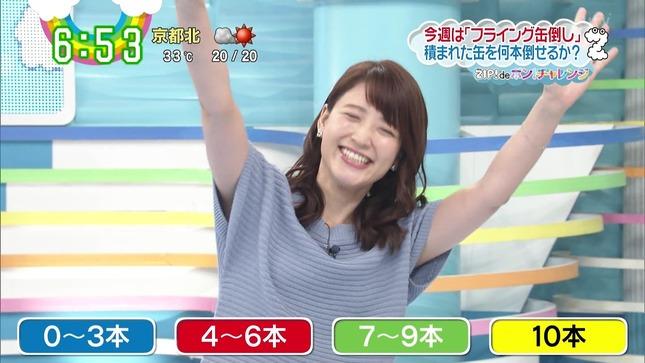 小熊美香 ZIP! 北乃きい NNNニュース 6