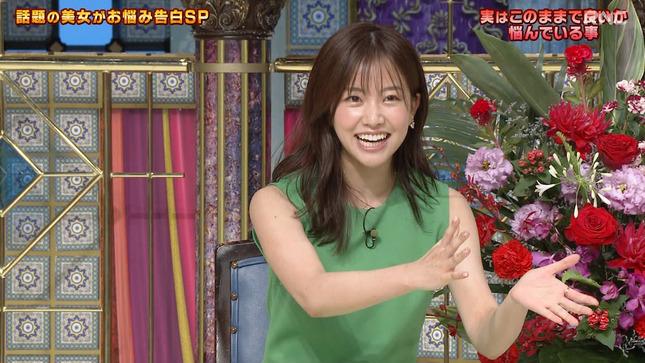 中川絵美里 踊る!さんま御殿!! 8