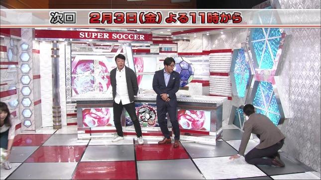 宇垣美里 あさチャン! スーパーサッカー 5