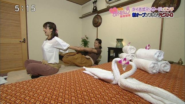広瀬麻知子 とびっきり!しずおか09