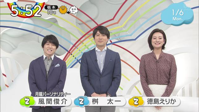 徳島えりか ZIP! 1