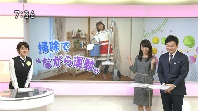 合原明子 おはよう日本 01
