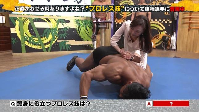 森本智子 リトルトーキョーライフ 18