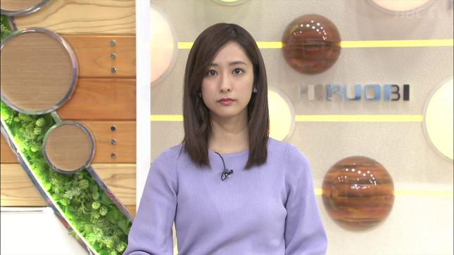 田村真子 はやドキ! ひるおび! JNNニュース TBSニュース 7