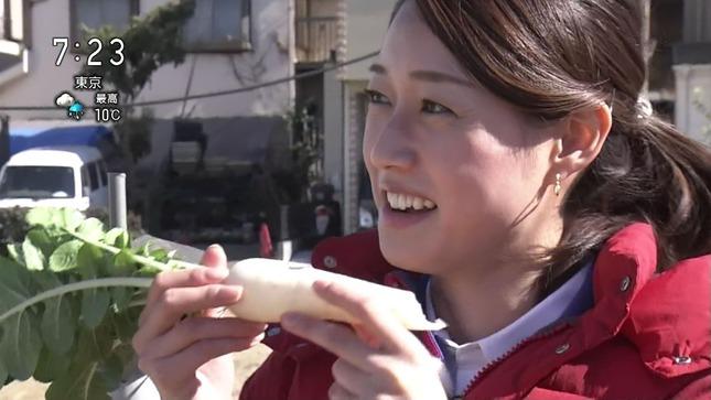 牛田茉友 おはよう日本 3