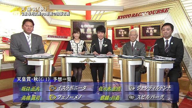 杉崎美香 FOOT×BRAIN 世界ナゼそこに?日本人 競馬BEAT 03
