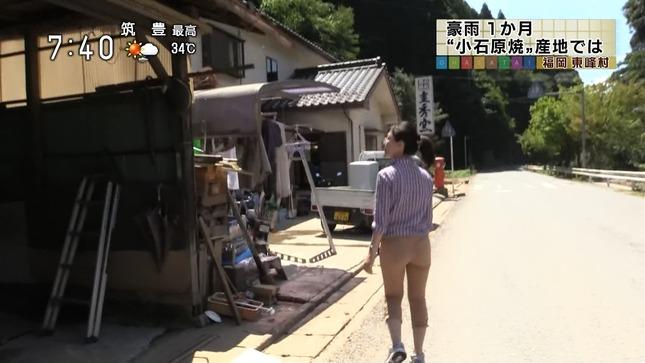 佐々木理恵 おはサタ! 3