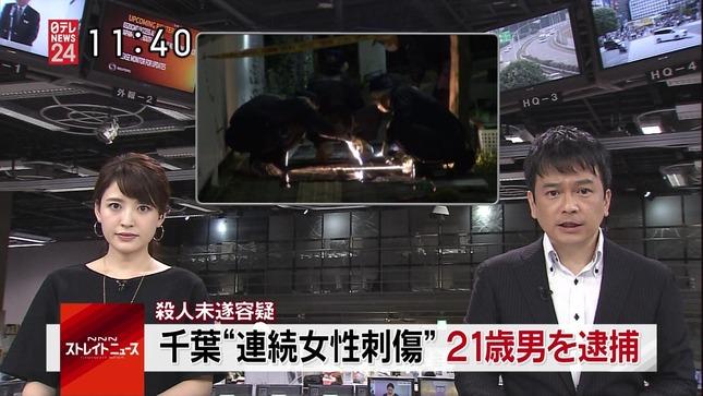 小熊美香 ZIP! 北乃きい NNNニュース 4