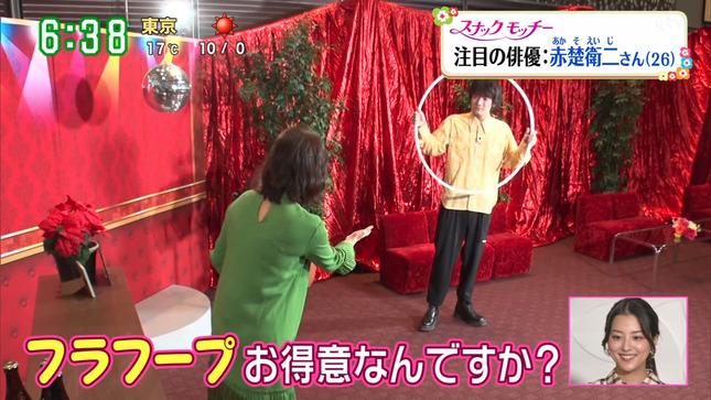 望月理恵 ズームイン!!サタデー 6