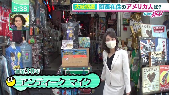 野嶋紗己子 ちちんぷいぷい 6