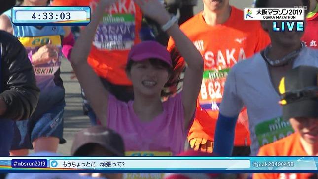 清水麻椰 大阪マラソン2019 8