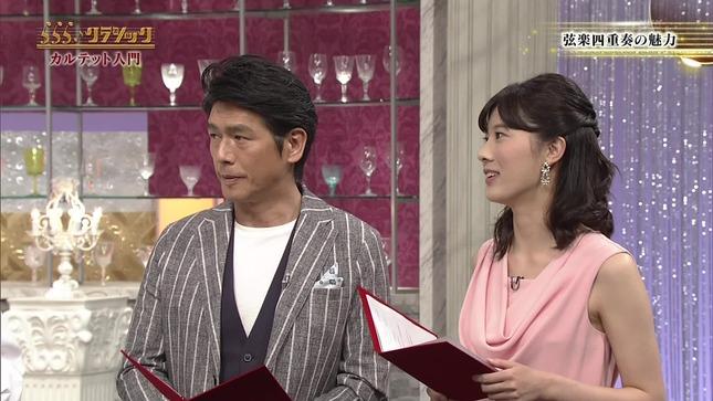 石橋亜紗 らららクラシック 3