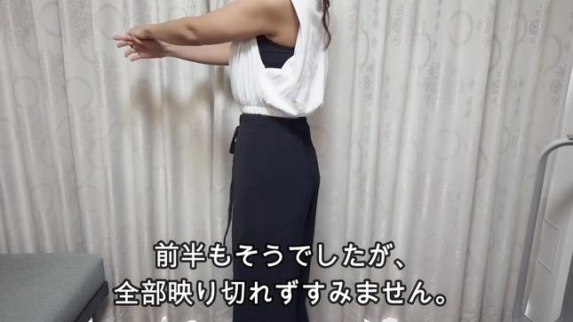 長沢美月 mizuki channel 10