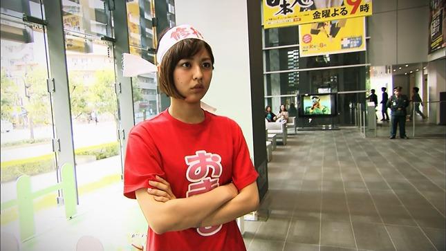 大野聡美 ごきげん!ブランニュ ABC NEWS 01