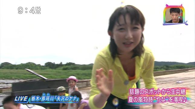 竹上萌奈 にじいろジーン 8