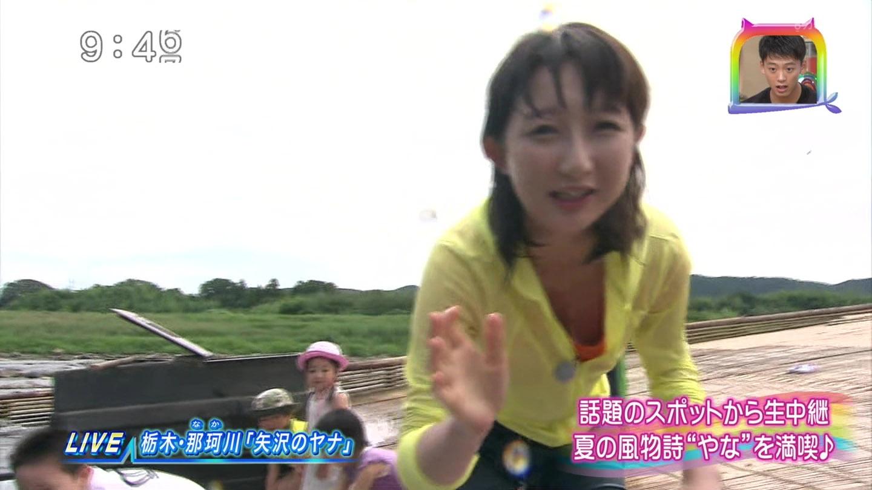 【エロ画像】竹上萌奈アナがまた胸チラ!!!!!!